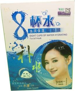Eight Cups Of Water Hydrating Facial Mask