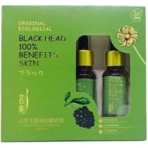 3 in 1 New Original Ecological Blackhead Lotion and Mask Set