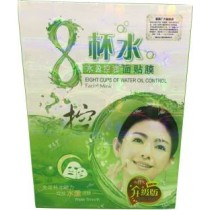 Eight Cups Of Water Oil Control Facial Mask