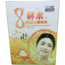 Eight Cups Of Water Tighten Facial Mask