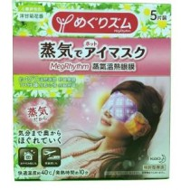 Steam Eye Mask - Chamomile and Ginger Aroma - Calms and Releases Stress
