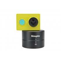 High Quality Automatically Rotate Platform Camera