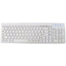 White Color 104 Keys Chocolate Keyboard