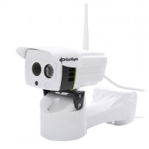 White Tilt Waterproof Wireless IP Camera